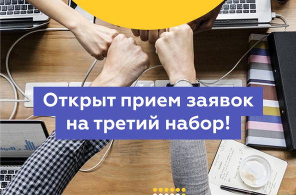 Грант: StartUp Kazakhstan: весенний набор