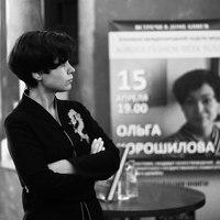 Ольга Хорошилова
