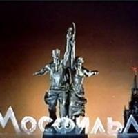 Экскурсовод Мосфильма