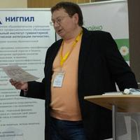Гаврилин Павел Васильевич