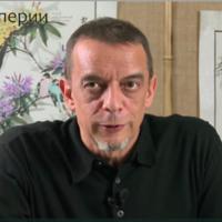 Николай Мишуков