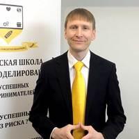 Вадим Сергейчев