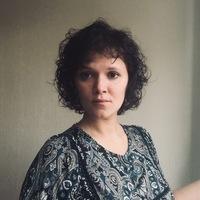 Литвинова Валерия