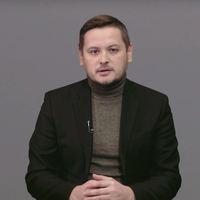 Миронов Денис Викторович