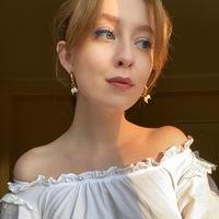 Анастасия Склярова