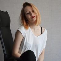 Валерия Шаповалова