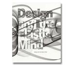 «Дизайн ипластичное мышление» Hugh Alders...