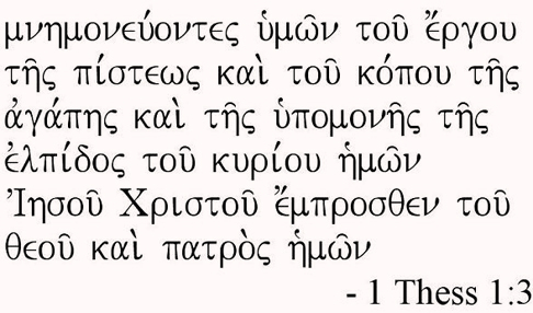 Слово на древнегреческий языкменя