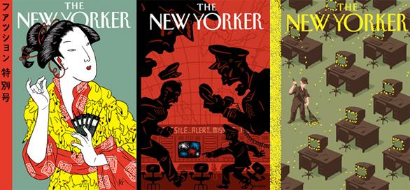 Обложки The New Yorker.