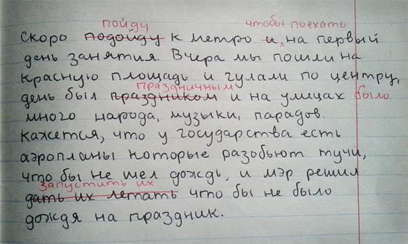 Vysokij Barer Russkij Yazyk Kak Inostrannyj T P