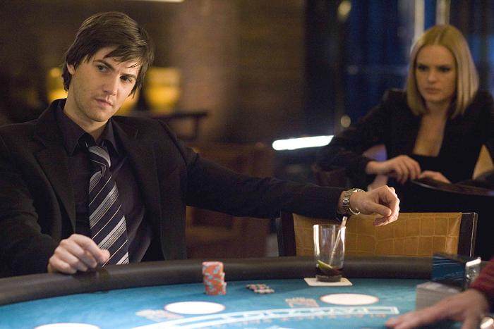Фильм о том студенты играют в казино видео харламов казино