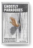Ilya Vinitsky, Ghostly Paradoxes