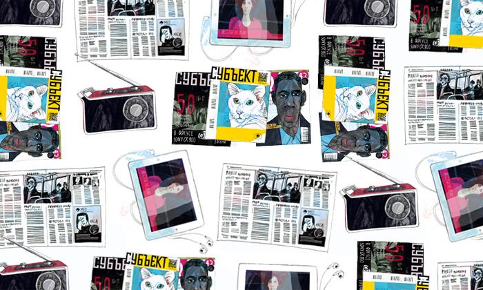 6 студенческих медиа: *кому нужны газеты и радио в российских вузах*