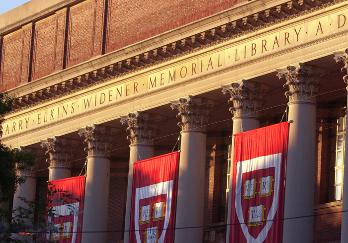 Первый опыт: стажировка в центре исследований Гарвардского университета