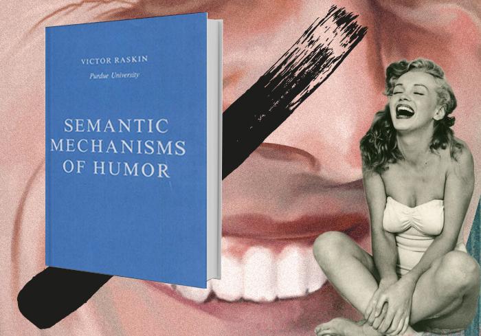 Смех и юмор во время секса