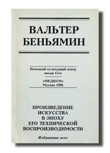 /bm:read