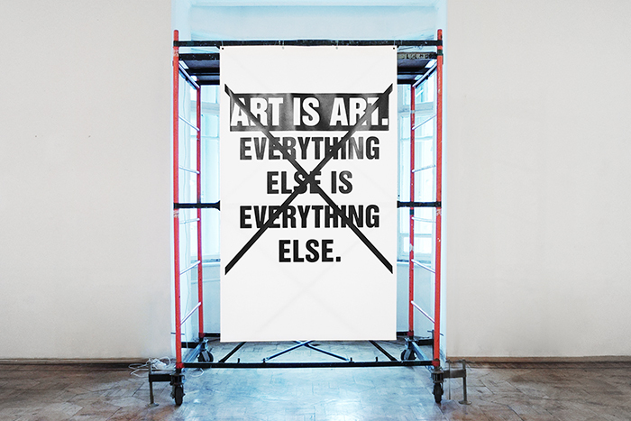 Арсений Жиляев: *«Мой ответ — современное искусство в режиме парадокса лжеца»*