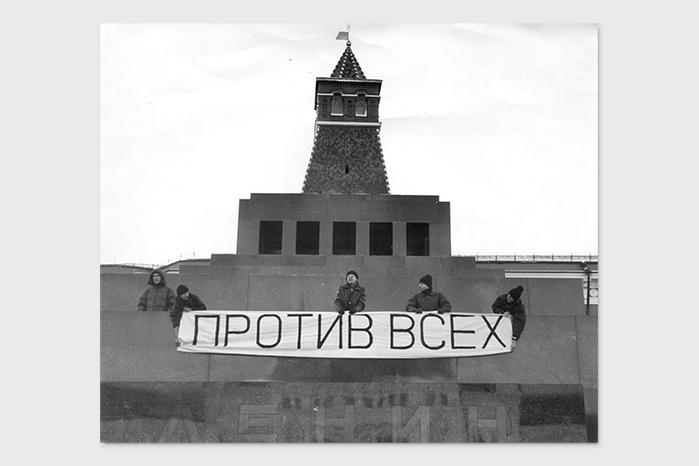 Политическая критика в искусстве: *Ольга Грабовская о московском акционизме*