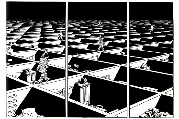 Визуальная поэзия: *художник Марк-Антуан Матье и эксперт Михаил Хачатуров о комиксах*