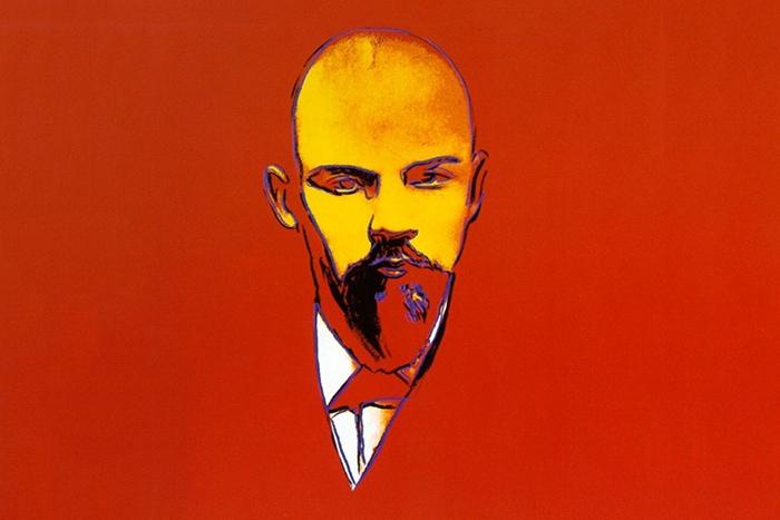 Красный государь: *Лениниана как история образа идеального правителя*