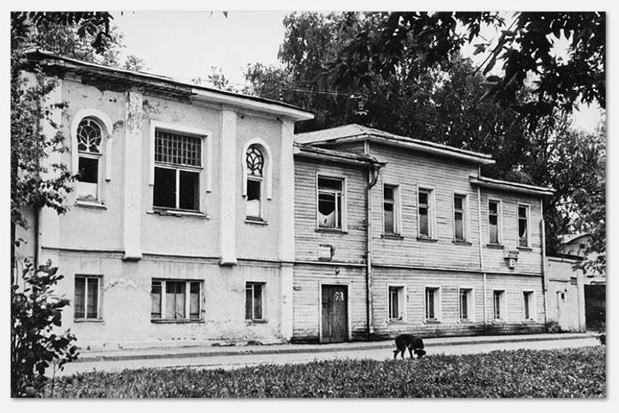 Третий Зачатьевский переулок, д.3. Здесь ...