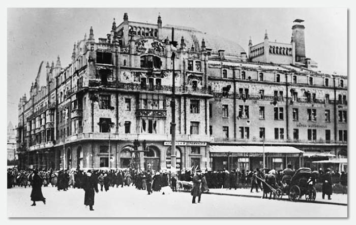 Гостиница «Метрополь». 1917