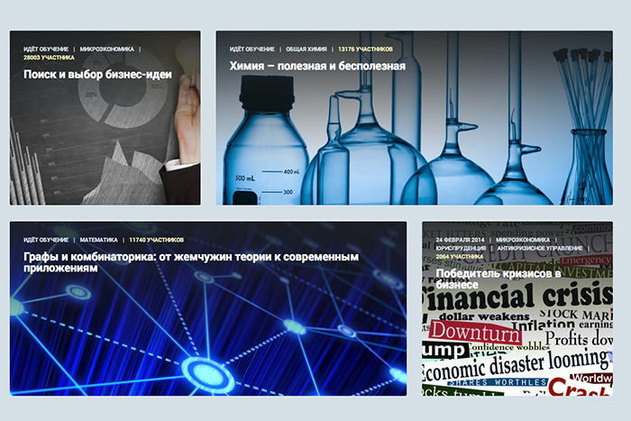 Бесплатное онлайн обучение универсариум нарды обучение онлайн бесплатно