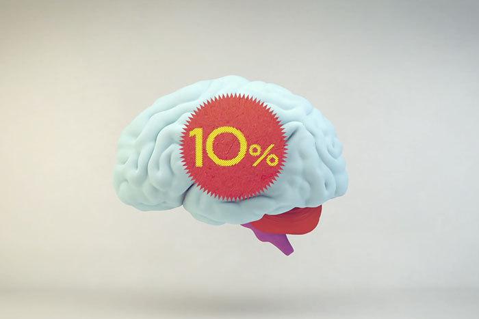 Вы давно это подозревали: *люди используют мозг на все 100%*
