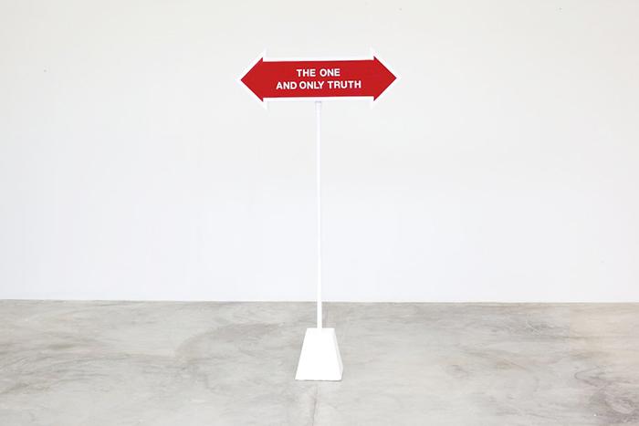 Прибавочное желание, мистификация модернизма и эстетика постинтернета: *лекции Института современного искусства*