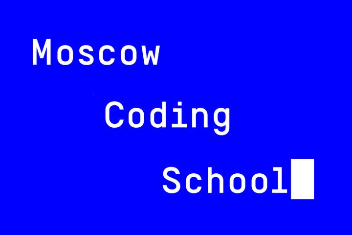 «Мы предложим президенту пройти базовый курс по HTML»: *интервью с создателями Moscow Coding School*