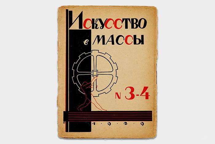 Искусство в массы: *Оксана Шаталова и Георгий Мамедов о центральноазиатском авангарде*