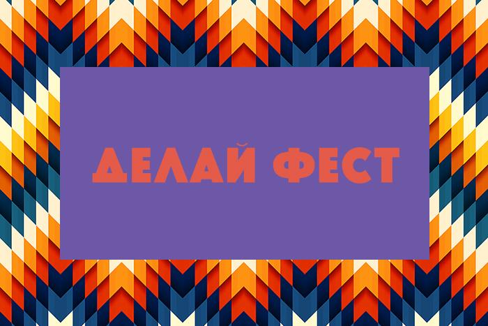 «Любая работа начинается с мудборда»: *декоратор Даша Соболева о технике визуализации*