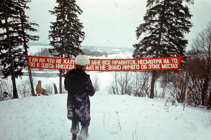 Странные 80-е: *переломный момент в неофициальном искусстве СССР*