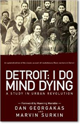Georgakis D., Surkin M. Detroit: I Do Mind Dyin...