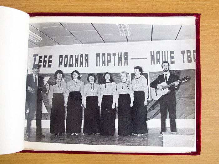 альбом исторических фотографий швейной фабрики ...