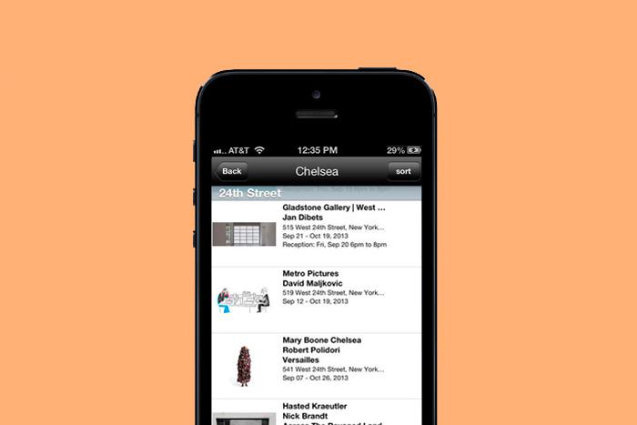 Находка T&P: *приложение о выставках журнала Artforum*