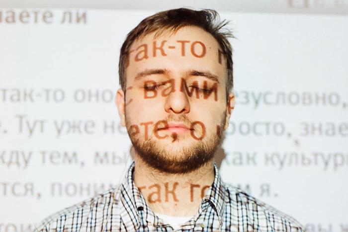 «Чтобы воздействовать на аудиторию, нужно быть честным и информативным»: *Максим Ильяхов о том, как писать хорошие тексты*