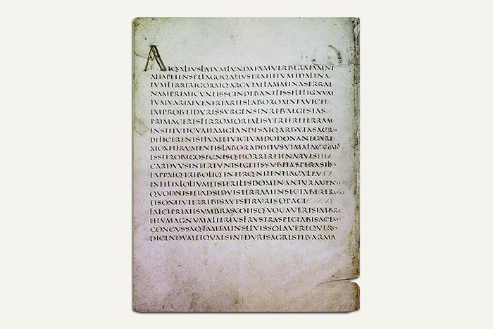 страница изАвгустовского Вергилия, IV век