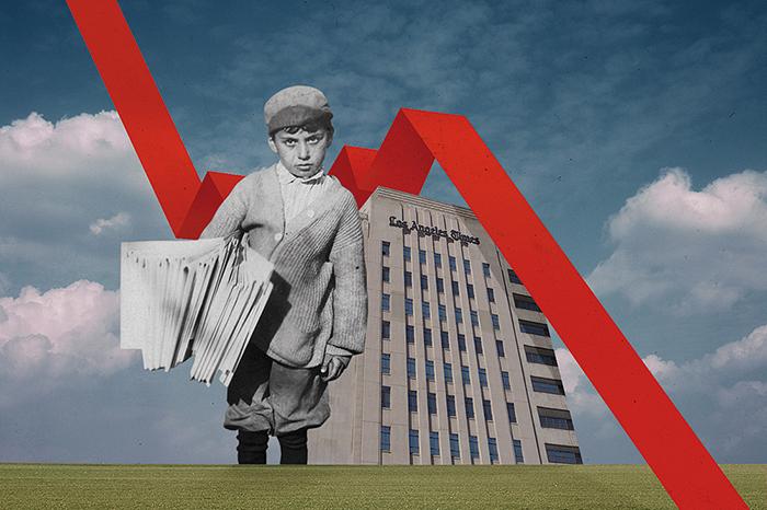 Цена правды: *какие истории рассказывают экономисты и зачем они это делают*