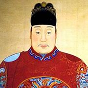 Китайский император Чжу Ицзюнь
