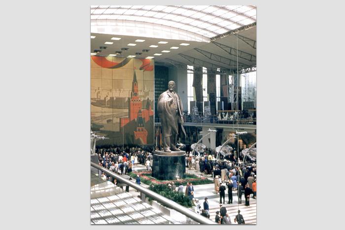 Советский павильон наВсемирной выставке в...