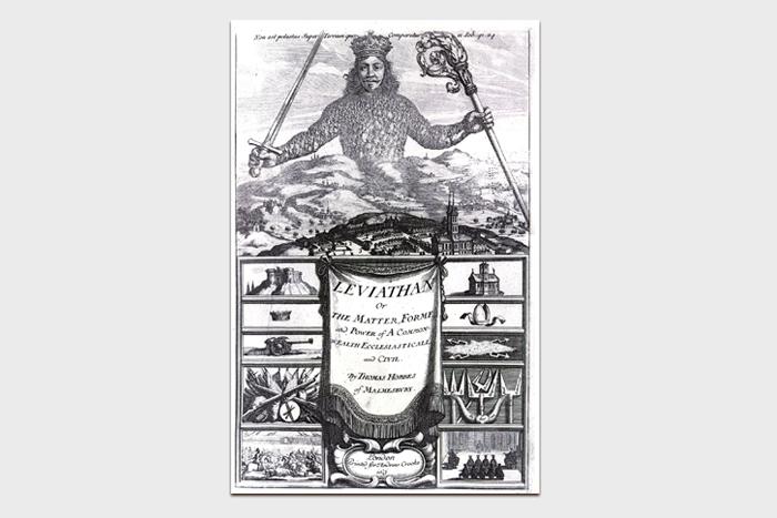Обложка книги «Левиафан» Томаса Гоббса