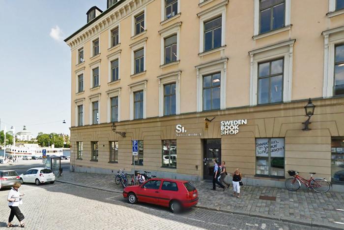 Письмо №143, из Шведского института