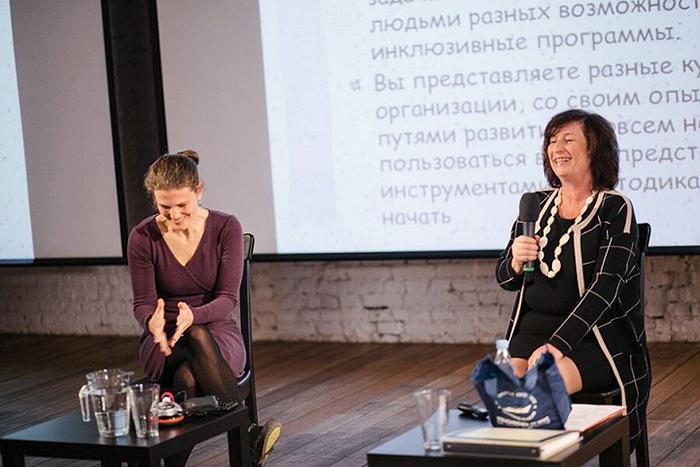 София Россовски иСинди Ванденбош рассказы...