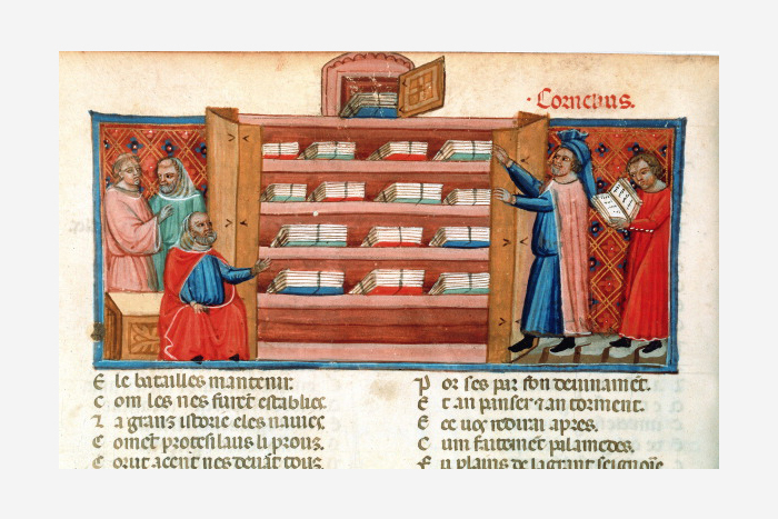 монахи истуденты вбиблиотеке, XV век