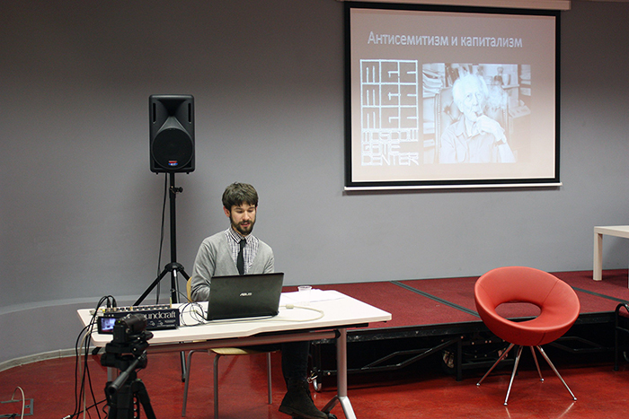Moscow Game Center