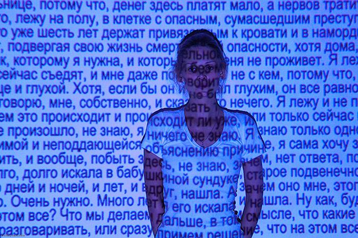 «Нормальный человек всегда молчит»: *режиссер Дмитрий Волкострелов о месте текста в театре*