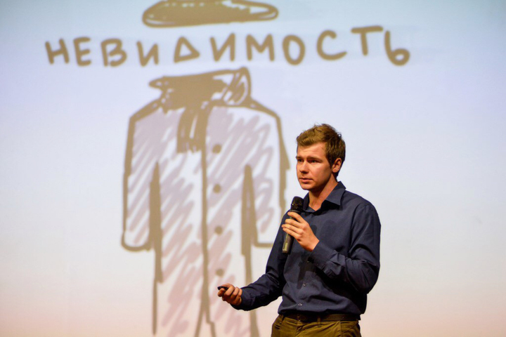Молодые ученые: оптик Владимир Борисов о невидимых предметах и о том, почему бизнес подавляет науку