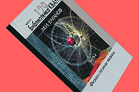 «Физика глазами физика»