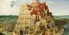 Питер Брейгель Старший. Вавилонская башня. Дере...